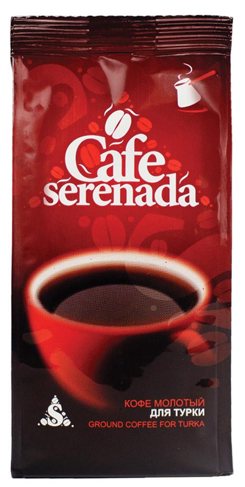 Serenada кофе молотый, 100 г