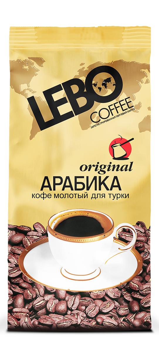 Lebo Original Арабика кофе молотый, 100 г4602076000326Неповторимый купаж кофе Lebo Original Арабика создан из отборных сортов кофе с плантаций Центральной, Южной Америки и Индии. С самого первого глотка его бодрящий вкус и деликатный, богатый аромат покорит даже самого настоящего гурмана. Вкус кофе насыщенный, сбалансированный, с приятными фруктовыми нотками, легкой консистенции. Кофе идеален для приготовления в турке.