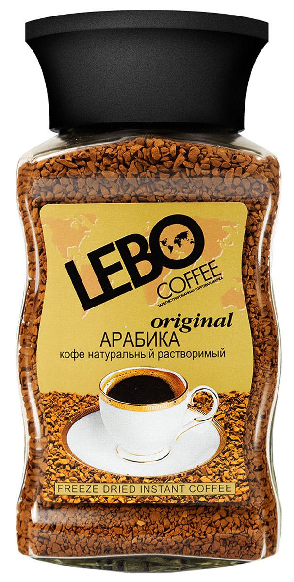 Lebo Original кофе растворимый, 100 г4602076000357Неповторимый купаж кофе Lebo Original Арабика создан из отборных сортов кофе с плантаций Центральной, Южной Америки и Индии. С самого первого глотка его бодрящий вкус и деликатный, богатый аромат покорит даже самого настоящего гурмана. Lebo Original Арабика универсален и идеально подходит для разных способов приготовления кофе.