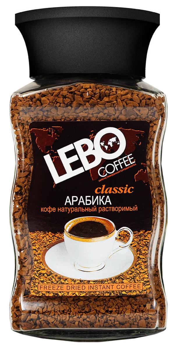 Lebo Сlassic кофе растворимый, 100 г