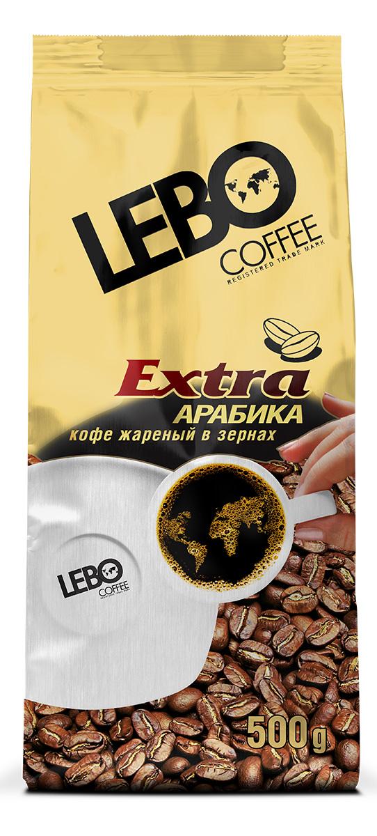 Lebo Extra Арабика кофе в зернах, 500 г4602076001057Неповторимый купаж кофе Lebo Extra приготовлен из отборных сортов кофе, выращенных на высокогорных плантациях Центральной и Южной Америки, Африки и Индии. Кофе с богатым ароматом, плотным вкусом, с легкими нотами цитруса и шоколадными полутонами. С самого первого глотка его бодрящий вкус и деликатный, богатый аромат покорит даже самого настоящего гурмана.