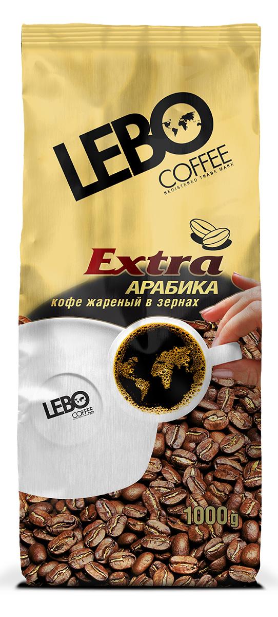 Lebo Extra Арабика кофе в зернах, 1 кг 4602076001064