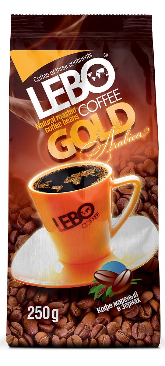 Lebo Gold Арабика кофе в зернах, 250 г