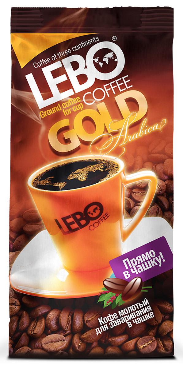 Lebo Gold Арабика кофе молотый для заваривания в чашке, 100 г4602076001118Натуральный жареный молотый кофе Lebo Gold приготовлен из отборных сортов кофе, выращенных на высокогорных плантациях Африки, Центральной и Южной Америки. Кофе с ярко выраженным, изысканным, богатым вкусом, с легкой кислинкой, цветочными нотами и карамельным послевкусием. С самого первого глотка его бодрящий вкус и деликатный, богатый аромат покорит даже самого настоящего гурмана.