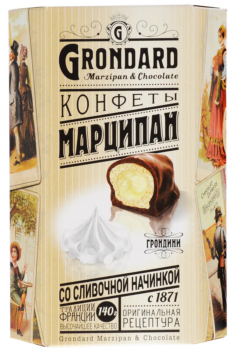 Grondard Marzipan конфеты марципановые со сливочной начинкой в шоколадной глазури, 140 г