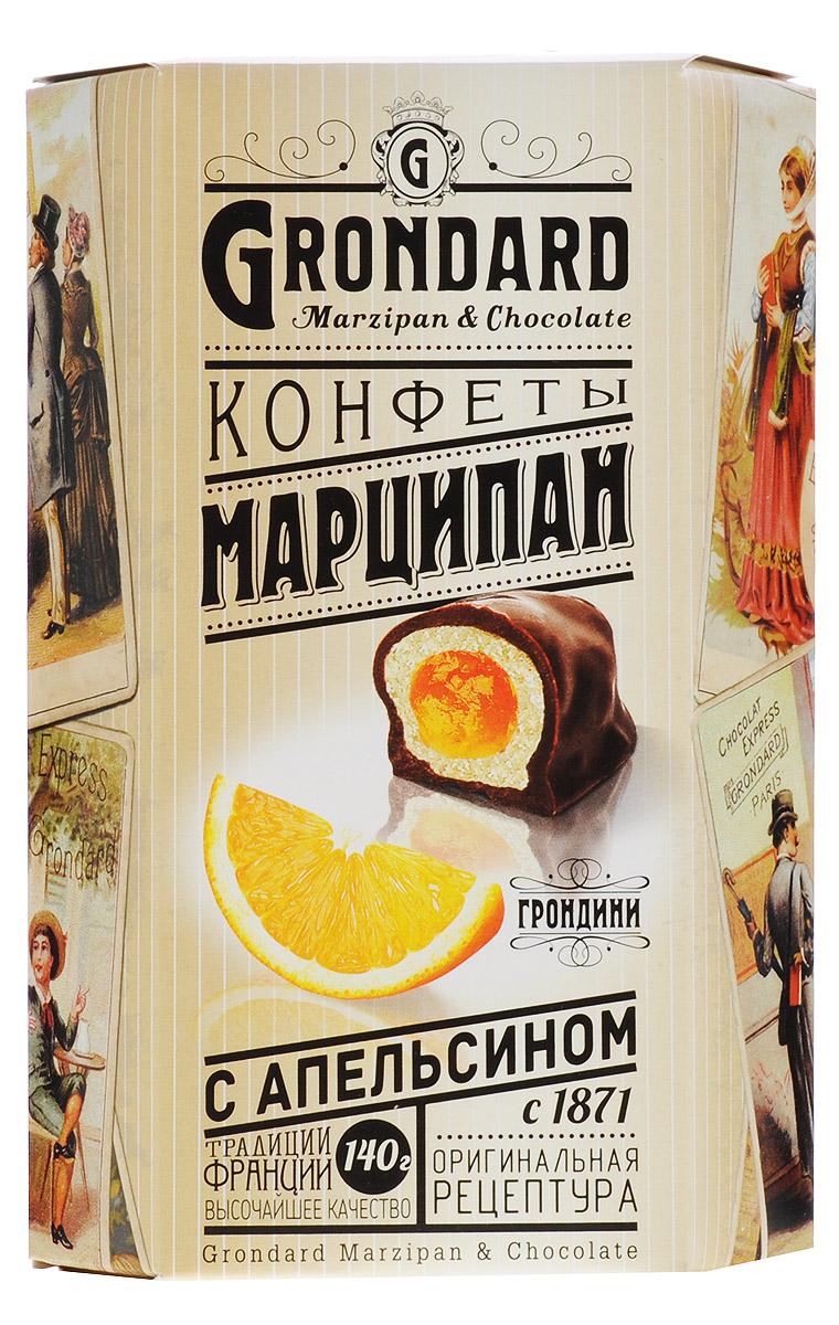 Grondard Marzipan конфеты марципановые с апельсином в шоколадной глазури, 140 г
