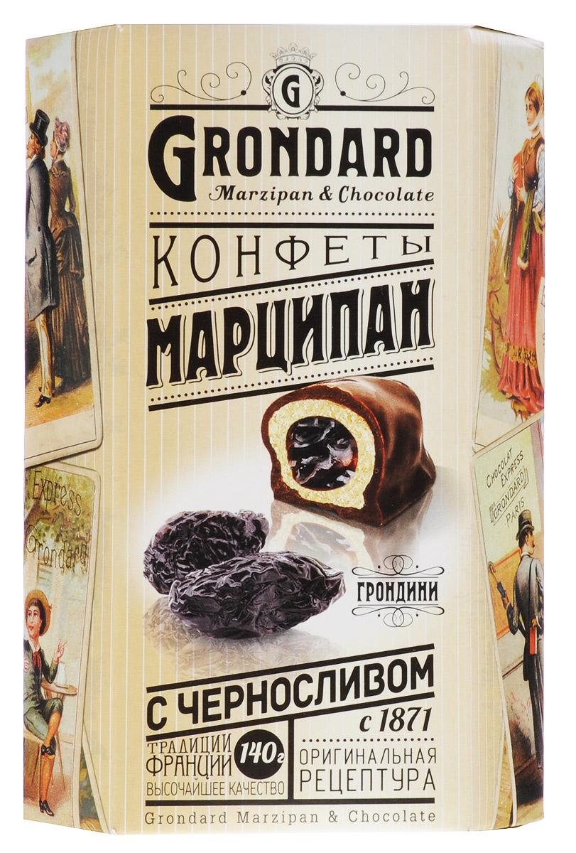 Grondard Marzipan конфеты марципановые с черносливом в шоколадной глазури, 140 гр