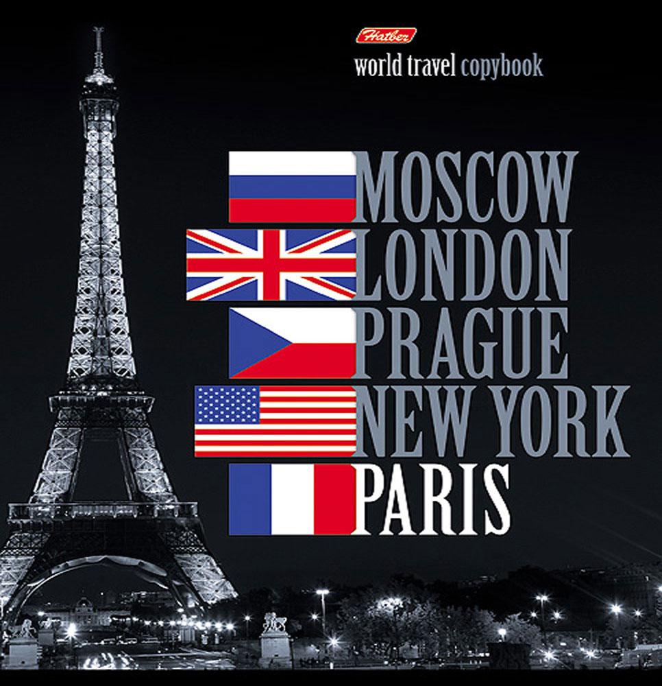 Hatber Тетрадь World Travel Paris 96 листов в клетку96Т5вмB1_12873_ParisТетрадь Hatber World Travel Paris подойдет как школьнику, так и студенту. Обложка тетради выполнена из картона и украшена изображением Эйфелевой башни. Внутренний блок тетради на металлических скобах состоит из 96 листов белой бумаги с линовкой в клетку голубого цвета с полями.