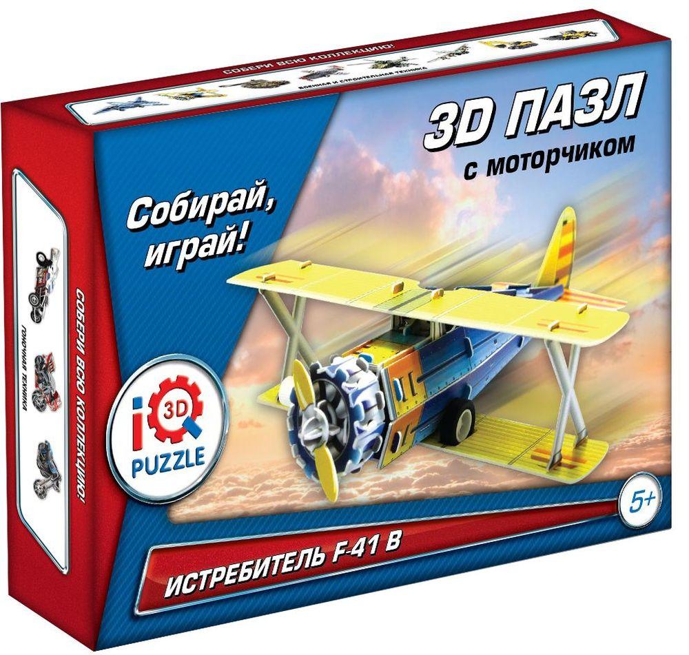 Iq3DPuzzle Пазл Классический истребитель F41-В инерционныйFT200053D Пазл Классический истребитель F41-В, инерционный.Размер собранного пазла 13.