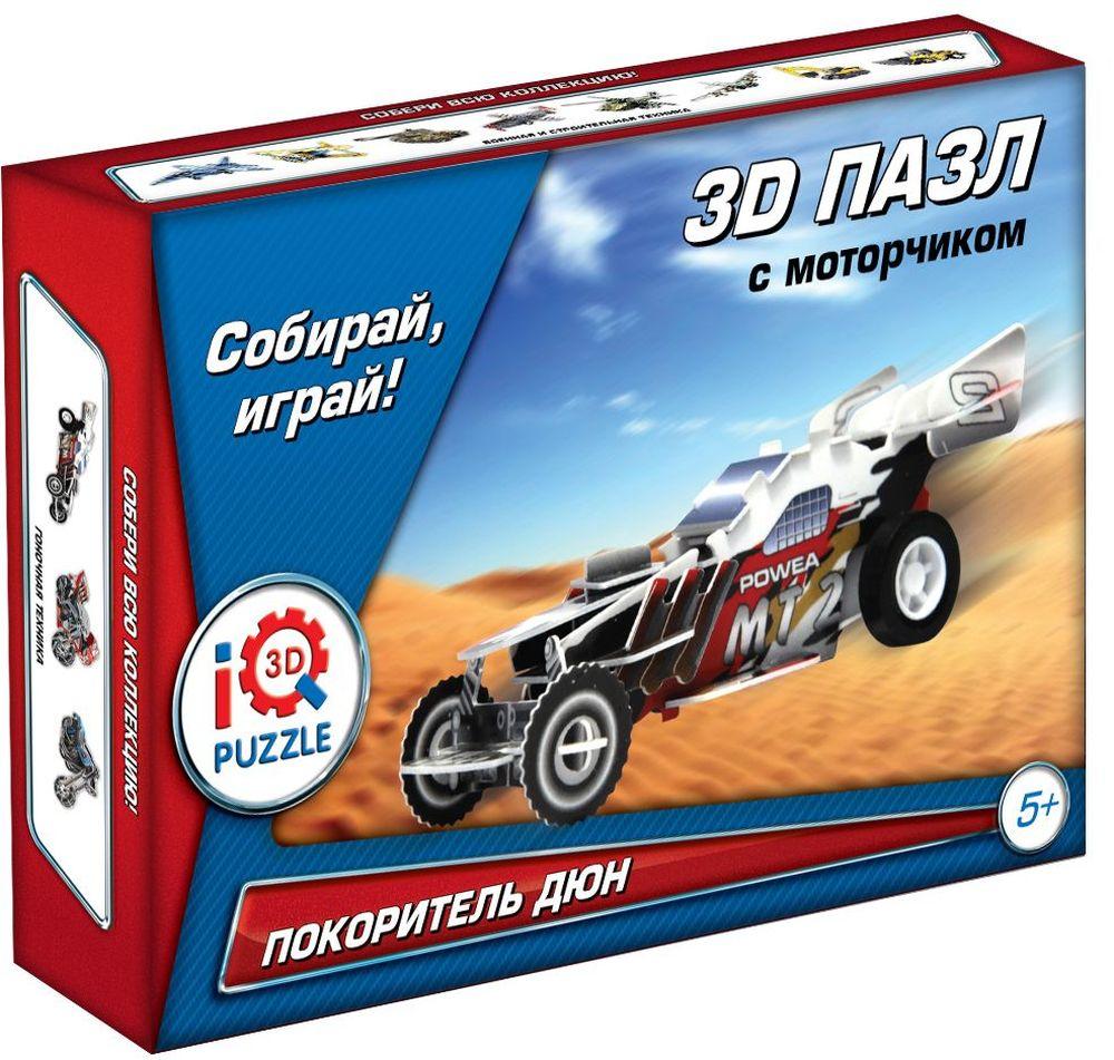Iq3DPuzzle Пазл Багги SUV Dune Покоритель дюн инерционныйFT200103D Пазл Багги SUV Dune (Покоритель дюн), инерционный .Размер собранного пазла 10.