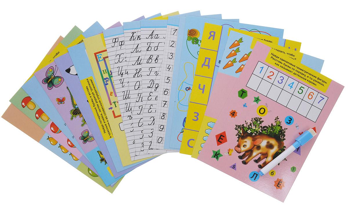 Рыжий Кот Настольная игра Пишем правильно буквы и цифры