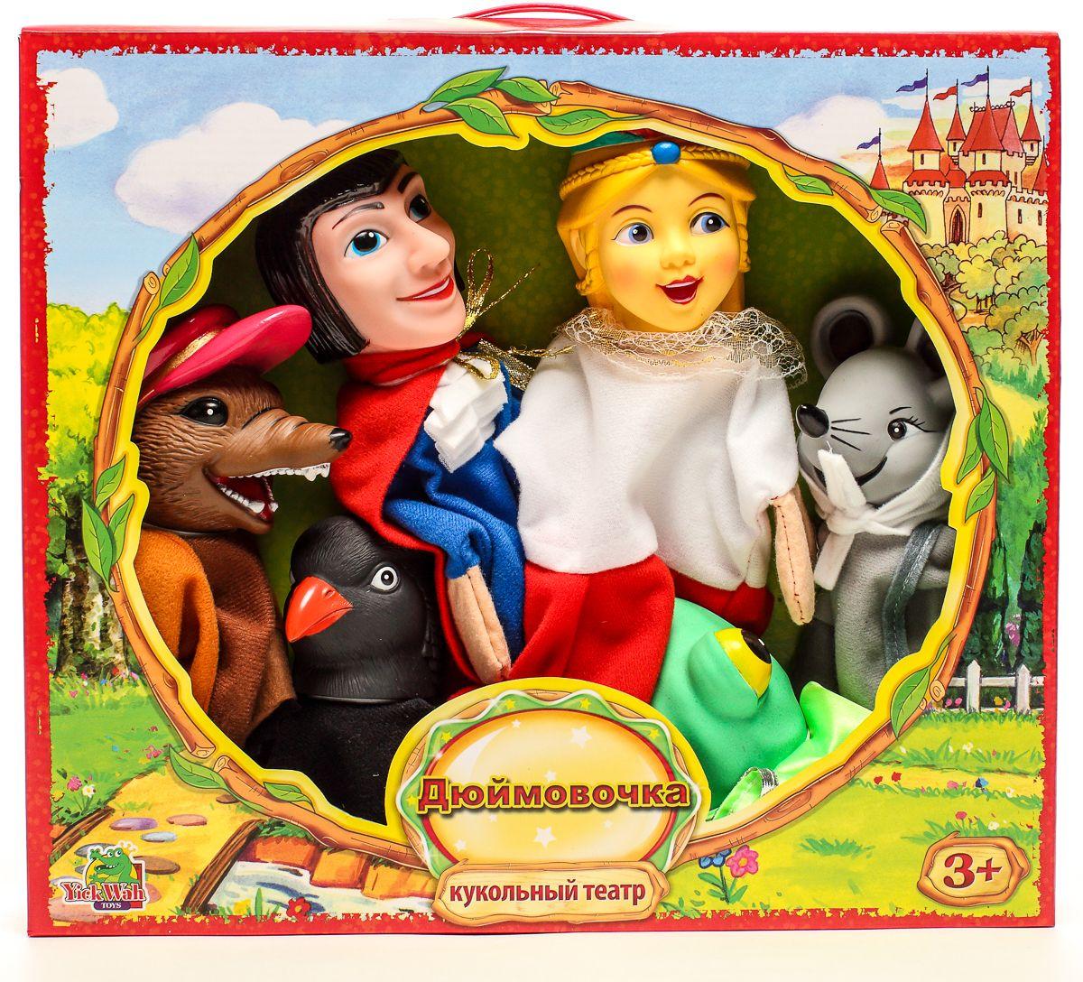 Yick Wah Кукольный театр Дюймовочка7142/10SКукольный театр создан на основе всем известной сказки.Набор состоит из 6-и кукол-марионеток большого размера,одевающихся на кисть руки.Куклы обладают высокой прочностью,безопасностью.Доставляют малышам масс приятных и радостных эмоций