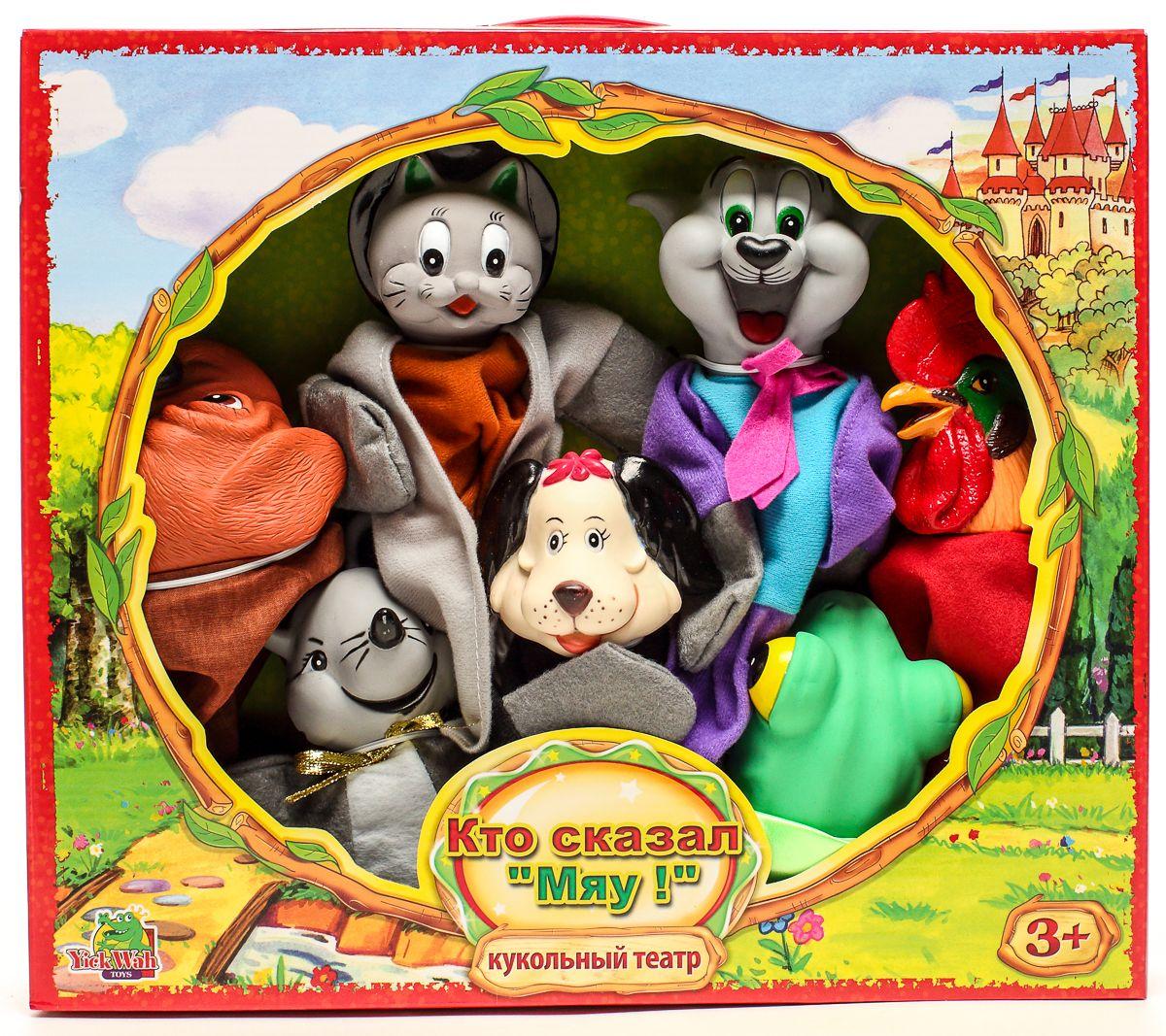 Yick Wah Кукольный театр Кто сказал мяу?7142/11SКукольный театр создан на основе всем известной сказки.Набор состоит из 7-и кукол-марионеток большого размера,одевающихся на кисть руки.Куклы обладают высокой прочностью,безопасностью.Доставляют малышам масс приятных и радостных эмоций