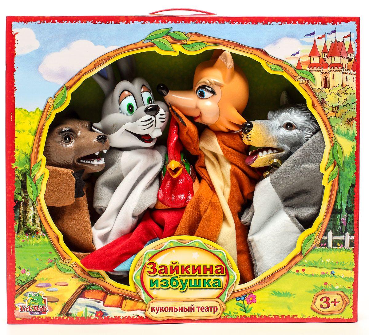 Yick Wah Кукольный театр Зайкина избушка7142/12SКукольный театр создан на основе всем известной сказки.Набор состоит из 5-и кукол-марионеток большого размера,одевающихся на кисть руки.Куклы обладают высокой прочностью,безопасностью.Доставляют малышам масс приятных и радостных эмоций