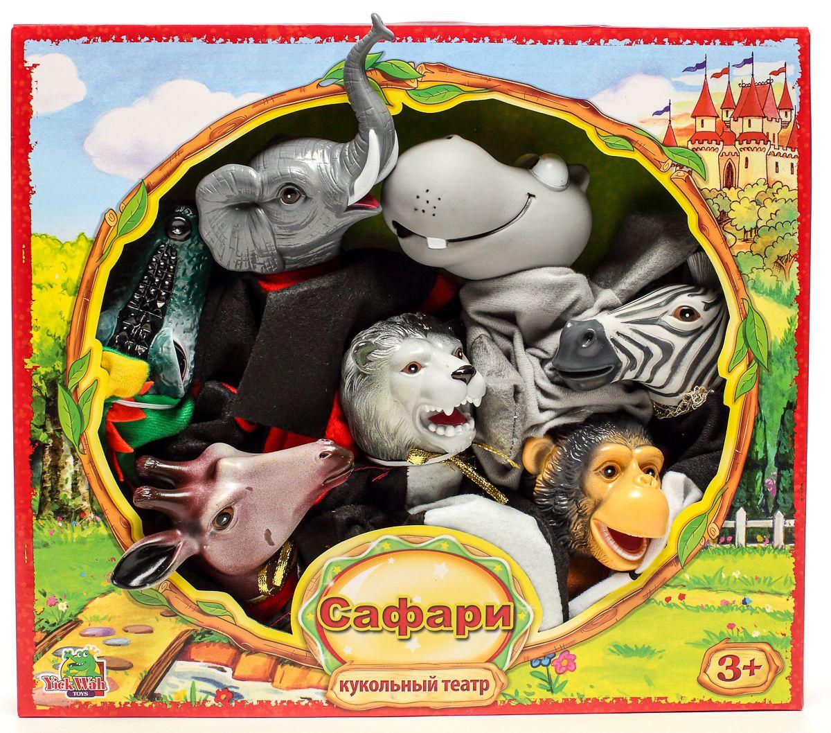Yick Wah Кукольный театр Сафари7142/14SКукольный театр создан на основе всем известной сказки.Набор состоит из 7-и кукол-марионеток большого размера,одевающихся на кисть руки.Куклы обладают высокой прочностью,безопасностью.Доставляют малышам масс приятных и радостных эмоций