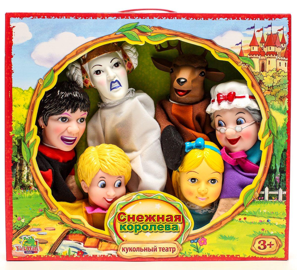 Yick Wah Кукольный театр Снежная королева7142/15SКукольный театр создан на основе всем известной сказки.Набор состоит из 6-и кукол-марионеток большого размера,одевающихся на кисть руки.Куклы обладают высокой прочностью,безопасностью.Доставляют малышам масс приятных и радостных эмоций