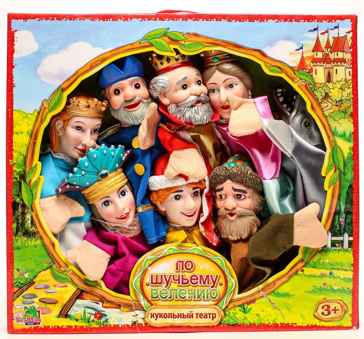 Yick Wah Кукольный театр По-щучьему велению7128S/4Кукольный театр создан на основе всем известной сказки.Набор состоит из 9-и кукол-марионеток большого размера,одевающихся на кисть руки.Куклы обладают высокой прочностью,безопасностью.Доставляют малышам масс приятных и радостных эмоций
