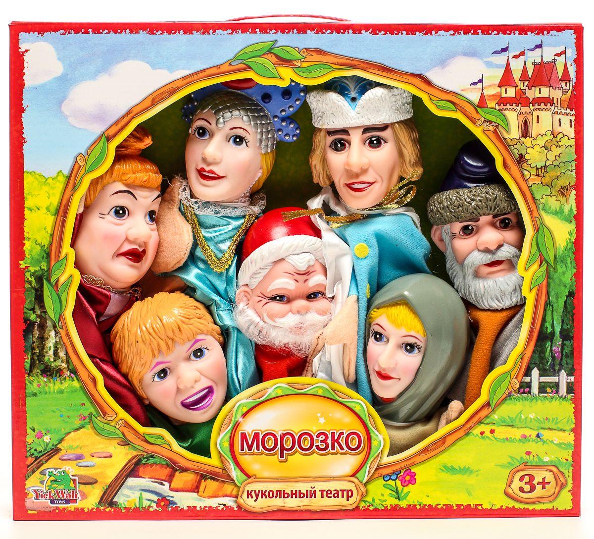 Yick Wah Кукольный театр Морозко7142/2Кукольный театр создан на основе всем известной сказки.Набор состоит из 7-и кукол-марионеток большого размера,одевающихся на кисть руки.Куклы обладают высокой прочностью,безопасностью.Доставляют малышам масс приятных и радостных эмоций
