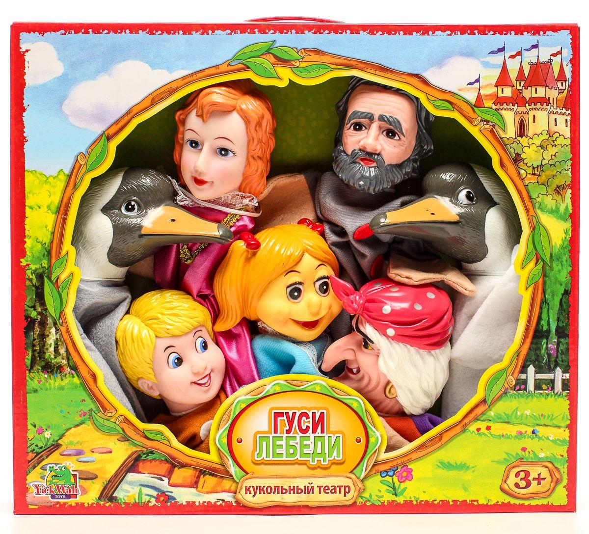 Yick Wah Кукольный театр Гуси-Лебеди7142/7SКукольный театр создан на основе всем известной сказки.Набор состоит из 7-и кукол-марионеток большого размера,одевающихся на кисть руки.Куклы обладают высокой прочностью,безопасностью.Доставляют малышам масс приятных и радостных эмоций