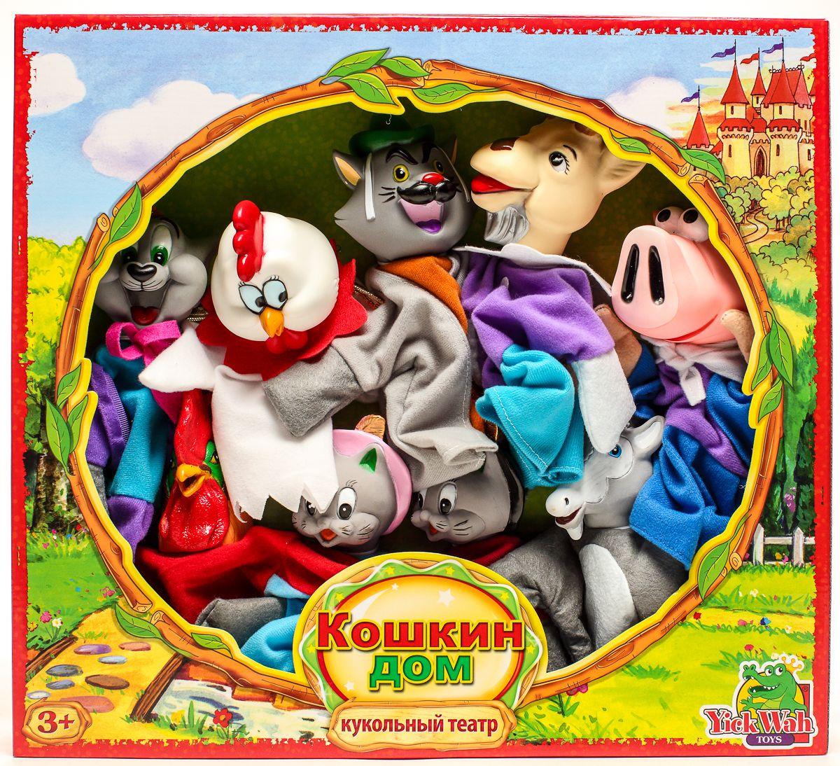 Yick Wah Кукольный театр Кошкин дом7163/1SКукольный театр создан на основе всем известной сказки.Набор состоит из 9-и кукол-марионеток большого размера,одевающихся на кисть руки.Куклы обладают высокой прочностью,безопасностью.Доставляют малышам масс приятных и радостных эмоций