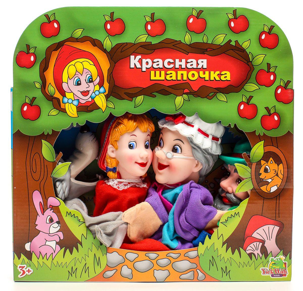 Yick Wah Кукольный театр Красная Шапочка7222/1Кукольный театр создан на основе всем известной сказки.Набор состоит из 4-х кукол-марионеток большого размера,одевающихся на кисть руки.Куклы обладают высокой прочностью,безопасностью.Доставляют малышам масс приятных и радостных эмоций