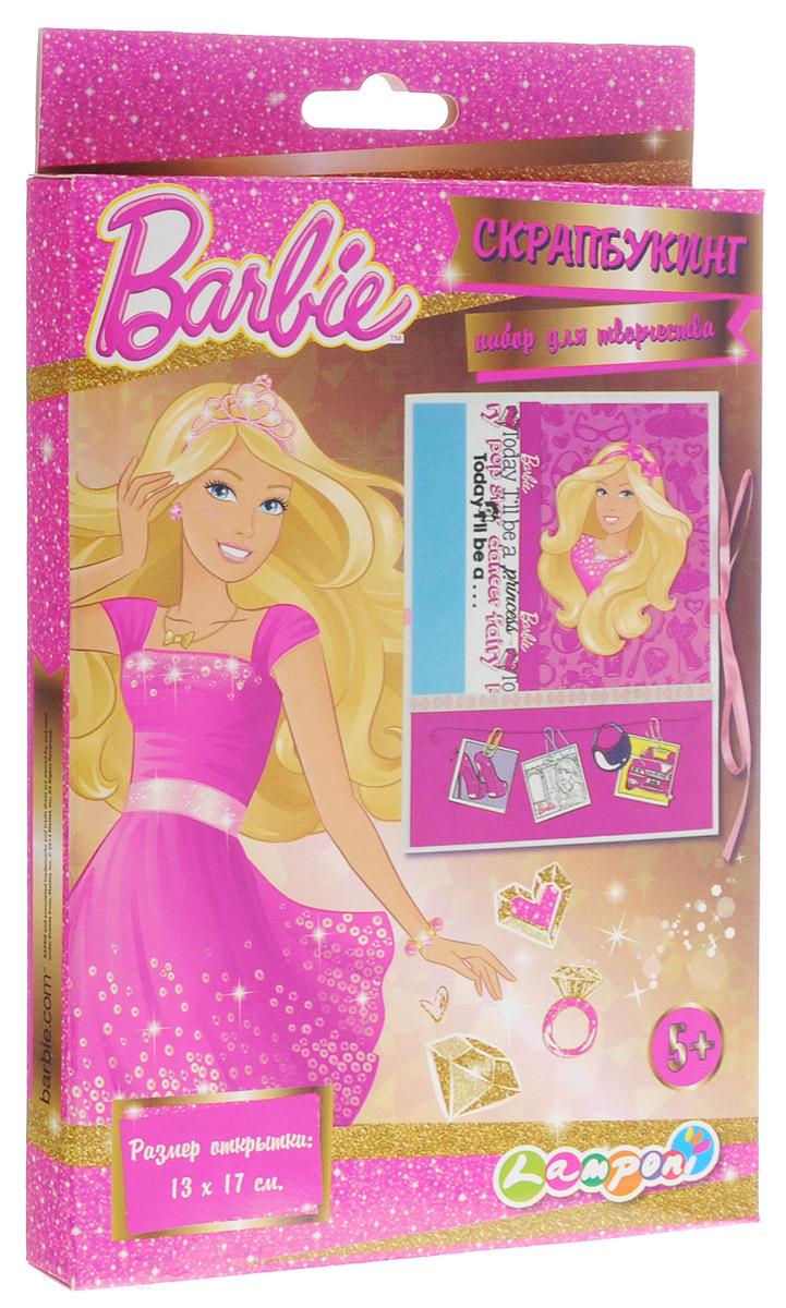 Barbie Набор для моделирования из бумаги СкрапбукингBRCA-UA1-SCB1-BOXТермин Скрапбукинг, или, как его еще называют, Скрэпбукинг, происходит от английского scrap - вырезка и book - книга, т.е. дословно это можно перевести как книга из вырезок. Скрапбукинг является видом рукодельного искусства, при котором любой желающий изготавливает и оформляет открытку, рассказывающую истории в виде изображений, фотографий, записей, газетных вырезок и других вещей, которые имеют памятную ценность. Набор для моделирования из бумаги Barbie Скрапбукинг помогает формированию усидчивости, внимательности, старательности и аккуратности. Развивает мелкую моторику рук. Состав набора: картонная основа, клей, декоративные элементы, атласные ленты, инструкция на русском языке.