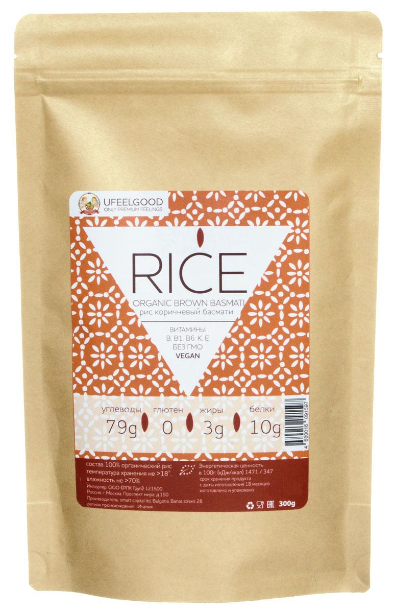 UFEELGOOD Rice Organic Brown Basmati коричневый органический рис басмати, 300 г39Рис Басмати содержит клетчатку, крахмал, фолиевую кислоту, 8-аминокислот, железо, фосфор, калий, тиамин, рибофлавин, ниацин и очень низкое содержание натрия. Обволакивая желудок, этот продукт защищает его и не возбуждает желудочную секрецию, поэтому его удобно использовать в диетах. Он легко усваивается и не содержит холестерина. Хотя людям, страдающим избыточным весом, рекомендуется нешлифованный рис.