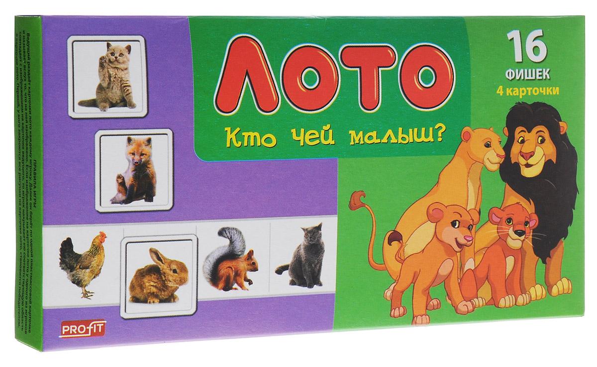 Рыжий Кот Настольная игра Лото Кто чей малышИН-1984Настольная игра Рыжий Кот Лото Кто чей малыш - познавательная игра, которая позволит весело провести время как детям, так и взрослым. Она развивает логическое и ассоциативное мышление, помогает в дошкольной подготовке. Игра познакомит ребенка с различными животными и их детенышами. В настольной игре могут принять участие 2-3 игрока. Для игры необходимо разрезать по пунктирным линиям карточки с рисунками и наклеить их на пластиковые фишки, а также выбрать ведущего. Ведущий раздает карточки лото каждому игроку, а затем берет по одной пластиковой карточке с рисунком, показывает игрокам и называет вслух то, что на ней изображено. Если изображение на карточке лото у одного из игроков совпадает с изображением на карточке ведущего, то игрок накрывает ею соответствующую область в карточке лото. Игра продолжается до тех пор, пока все рисунки на карточке лото не будут закрыты. Первый, кто справится с этим заданием, становится победителем. В набор входит...