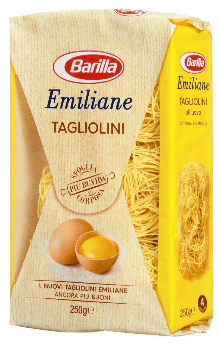 Barilla Tagliolini тальолини яичные паста, 250 г