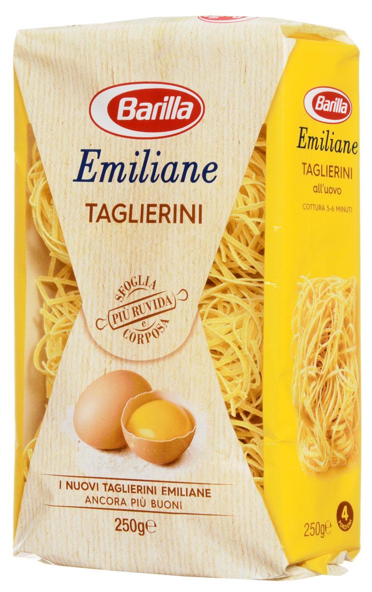 Barilla Taglierini тальерини яичные паста, 250 г8076809514743Паста занимает главное место в итальянской культуре еды. Учитывая трепетное отношение итальянцев к еде, нетрудно представить, какое значение они придают качеству ингредиентов, правильной рецептуре и процессу приготовления пасты. Внедряя инновации в процесс производства, Barilla твердо придерживается традиционной рецептуре и чрезвычайно требовательна в подборе ингредиентов. Будучи крупнейшим в мире покупателем пшеницы твердых сортов, Barilla работает с фермерами и поставщиками семян напрямую, контролируя не только качество посевного материала, но и отслеживая, как растят пшеницу и чем ее удобряют. Контролируется и процесс доставки. Миллионы семей во всем мире могут быть уверены, что паста из синей упаковки с хорошо знакомым им логотипом - самая настоящая, итальянская, высочайшего качества. Ни в одном из продуктов Barilla нет искусственных красителей, загустителей, консервантов и генномодифицированных продуктов.