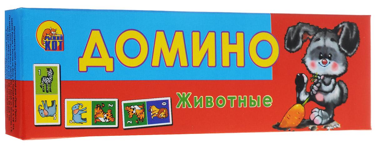 Рыжий Кот Домино ЖивотныеИН-0971Домино Рыжий Кот Животные позволит вам и вашему малышу весело и с пользой провести время, ведь совместная игра - лучший способ узнать ребенка и научить его чему-нибудь новому. В комплект входит 28 костяшек домино с красочными изображениями различных животных. Игра в домино подарит малышу множество веселых мгновений и познакомит с окружающим миром, а также поможет развить внимательность, пространственное мышление и мелкую моторику.