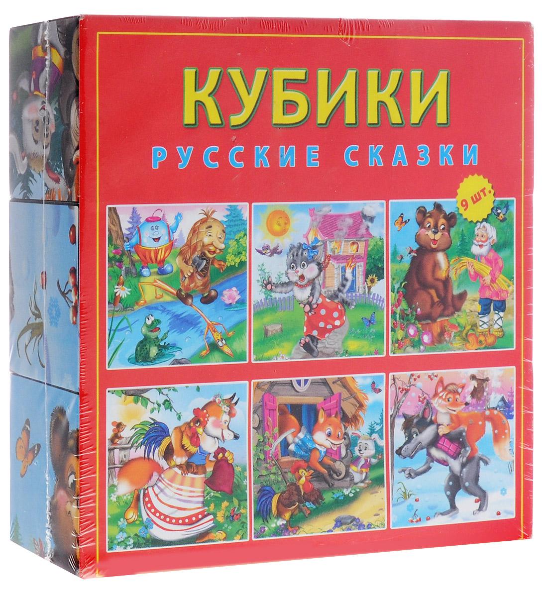 Рыжий Кот Кубики Русские сказки 9 штК09-8080Кубики Русские сказки включают в себя 9 кубиков, на гранях которых изображены герои русских сказок. Кубики дадут возможность вашему малышу сложить красочные картинки с любимыми героями. Кубики выполнены из прочного безопасного пластика. Они очень приятные на ощупь, их грани идеально ровные, малышу непременно понравится держать их в руках, рассматривать и строить из них различные конструкции. Игры с кубиками развивают мелкую моторику рук, цветовое восприятие и пространственное мышление.