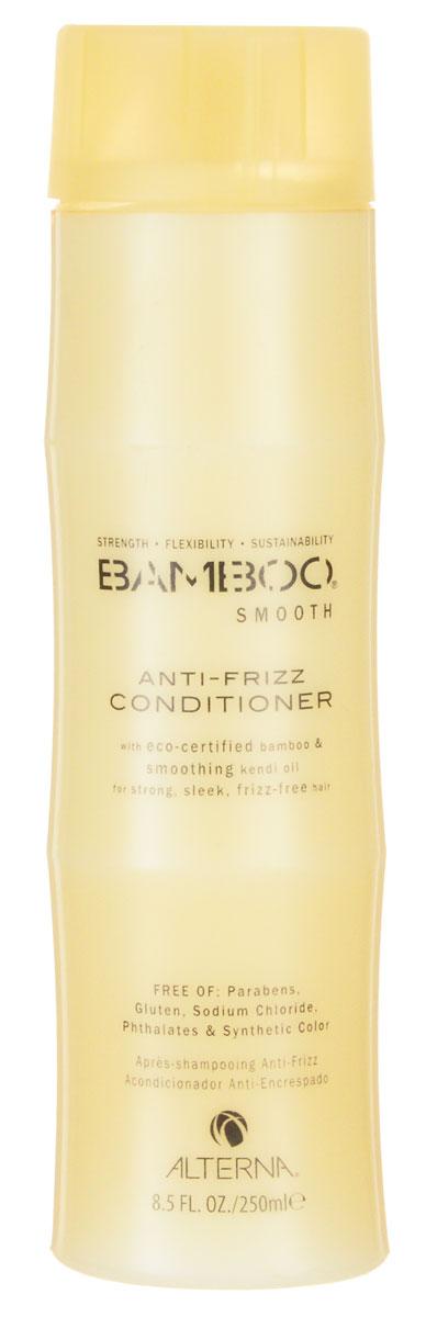 Alterna Полирующий кондиционер Bamboo Smooth Anti-Frizz Conditioner - 250 мл44110Органические масла Kendi Oil питают и увлажняют волосы, делая их прочным и эластичным. Технология Color Hold позволит вашим окрашенным волосам дольше сохранять цвет, не вымывая его. Результат: Богатая питательная формула кондиционера глубоко проникает вглубь волос и заметно преобразует непослушные волосы, придавая им шелковую гладкость. Укрепляет фолликулу волос, благодаря чему волосы становятся сильными и здоровыми. Наполняет волосы глубоко увлажняющими элементами. Сохраняет яркость цвета окрашенных и натуральных волос. Смягчает секущиеся кончики волос. Устраняет эффект пушистости волос.