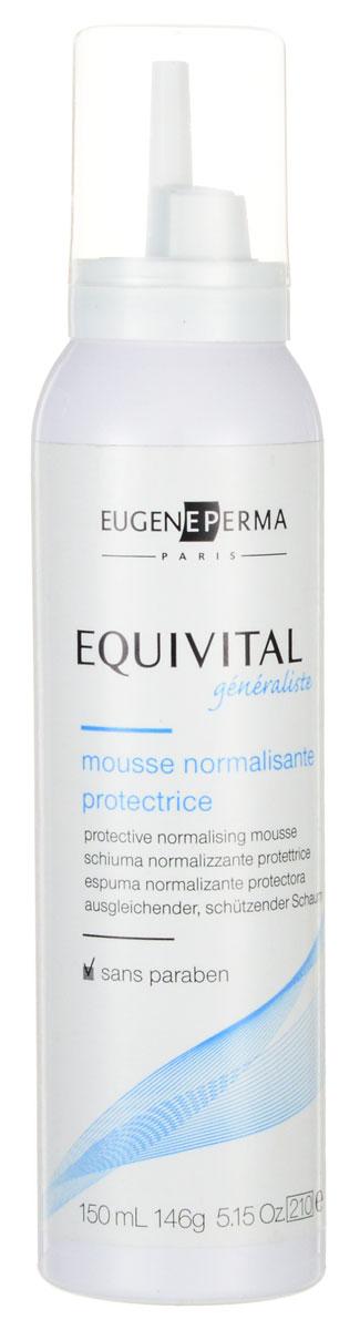 Eugene Perma Мусс нормализующий перед окраской волос или химической завивкой Equivital Prer-Treatment Normalizing Mousse 150 мл21010771Эффективная защита перед окрашиванием или завивкой и выпрямлением. Защищает и выравнивает поврежденные части волокна волоса. Усиливает равномерность и продолжительность действия завивки. Обеспечивает равномерное покрытие волоса краской. Придает блеск и красоту, гармонию окрашенным волосам. Важно! Используется перед химическим выпрямлением волос LISSIT CONCEPT.