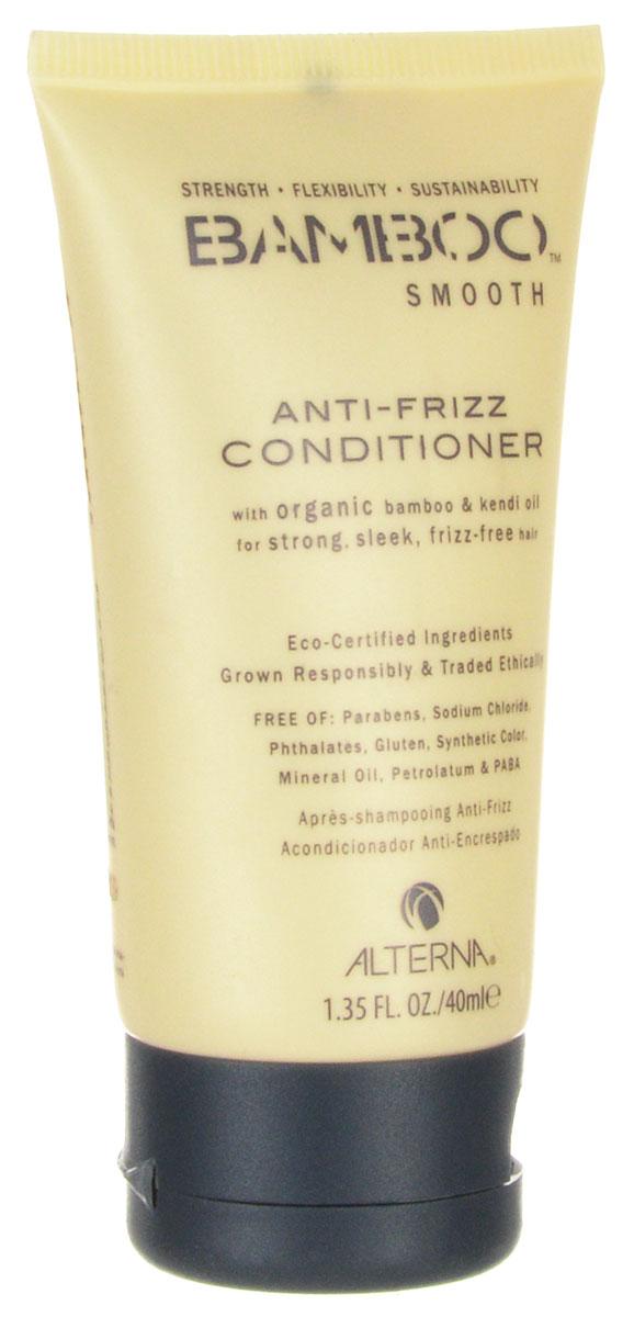 Alterna Полирующий кондиционер Bamboo Smooth Anti-Frizz Conditioner — 40 мл44111Bamboo Smooth Anti-Frizz Conditioner Полирующий кондиционер способствует максимально быстрому разглаживанию и укреплению волос по всей длине. Преимуществом этого кондиционера есть то, что он проникает вглубь волоса и изменяет саму структуру. Благодаря этому волосы становятся более прочными и послушными. В состав кондиционера водит органический экстракт бамбука, восстанавливающий силу и обеспечивающий хорошую гибкость волосам. Помимо этого экстракт защищает волосы от воздействия внешних, негативных факторов: солнца, ветра или ультрафиолета. Одним из основных компонентов средства является масло подсолнечника. Оно разглаживает волосы, придавая им красивого цвета и текстуры. Также масло является защитой от ультрафиолетовых лучей, вредных для здоровья волос. Благодаря простому использованию кондиционера и быстрому и эффективному результату средство стало популярным и востребованным.
