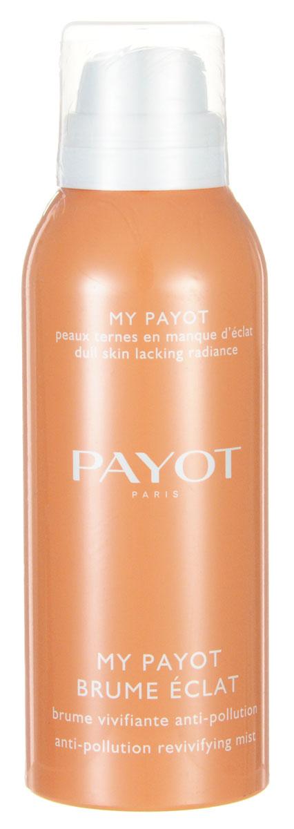 Payot My Payot Спрей-дымка для сияния кожи, 125 мл65100233Спрей моментально дарит коже ощущение свежести и хорошего самочувствия, увлажняет, возвращает сияние и защищает кожу от внешних загрязнений благодаря сочетанию активных компонентов.