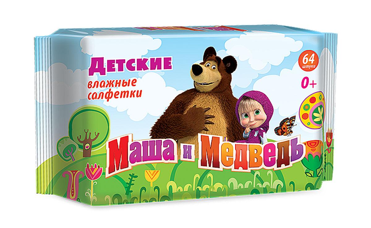 Маша и Медведь Влажные детские салфетки 64 шт155015001Бережно очищают, увлажняют чувствительную кожу вашего ребенка дома, на прогулке, в гостях.