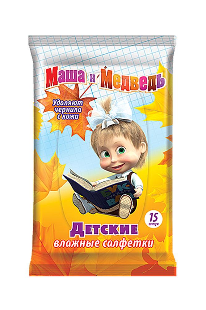 Маша и Медведь Влажные детские салфетки 15 шт155015010Бережно очищают, увлажняют чувствительную кожу вашего ребенка. И удаляют следы чернил с кожи.
