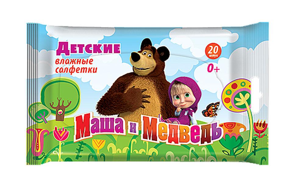 Маша и Медведь Влажные детские салфетки 20 шт155015020Бережно очищают, увлажняют чувствительную кожу вашего ребенка дома, на прогулке, в гостях.