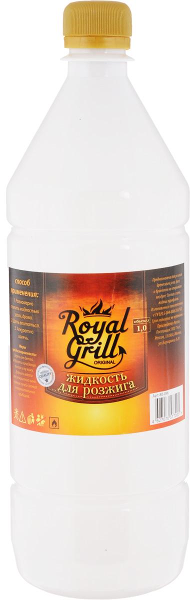 Жидкость для розжига RoyalGrill, 1 л80-096Жидкость RoyalGrill предназначена для розжига древесного угля, дров и брикетов на открытом воздухе. Способ применения: 1. Равномерно полить жидкостью уголь, дрова. 2. Дать впитаться. 3. Аккуратно разжечь. Меры предосторожности: Беречь от детей. Избегать попадания в глаза и на кожу. Хранить вдали от открытого огня, прямых лучей солнца и нагревательных приборов. Состав: смесь жидких парафинов.