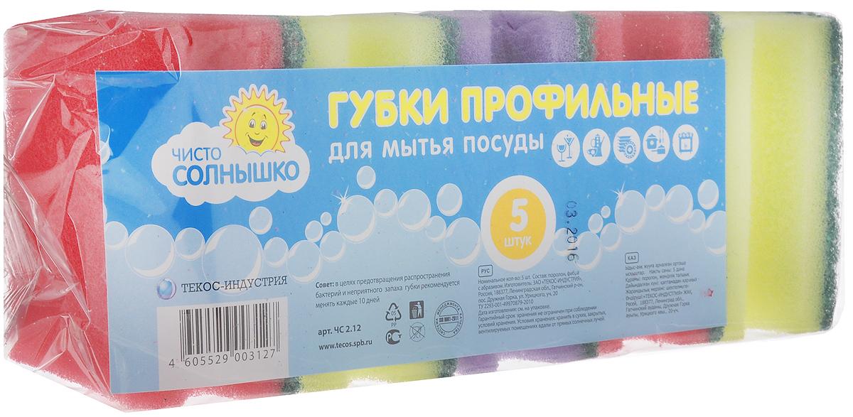 Губка для мытья посуды Чисто Солнышко, 5 штЧС 2.12Губки Чисто Солнышко предназначены для мытья посуды и других поверхностей. Выполнены из поролона и абразивного материала. Мягкий слой используется для деликатной чистки и способствует образованию пены, жесткий - для сильных загрязнений. В комплекте 5 губок разного цвета.