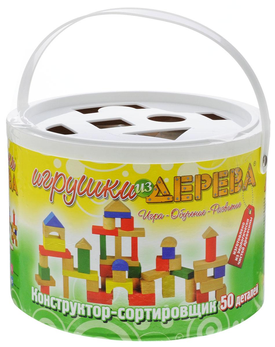 Мир деревянных игрушек Конструктор-сортировщикД069Конструктор состоит из разнообразных элементов простых геометрических форм, создающих широкий простор для детской фантазии. Свободное конструирование - один из наиболее простых и естественных путей развития у ребенка пространственного мышления, произвольных действий, моторики и способ удовлетворения творческих потребностей ребенка. В крышке ведерка имеются отверстия различной конфигурации. Через эти отверстия в него нужно вкладывать прилагаемые фигурки соответствующей формы. Для малышей задача непростая - подобрать к отверстию деталь соответствующей формы. Ребенок познакомится с основными цветами и формами, научится находить пары по подобию, а так же разовьет мелкую моторику.