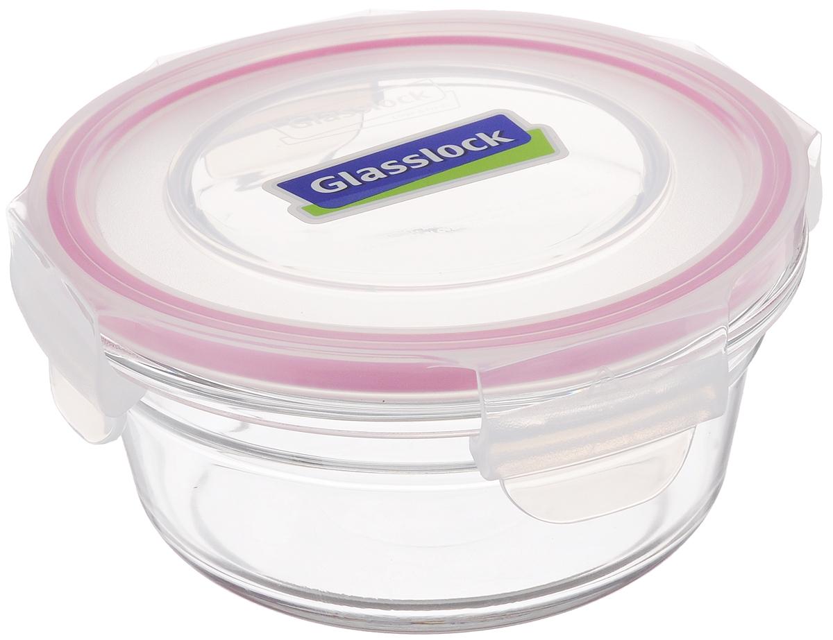 Контейнер Glasslock, круглый, цвет: прозрачный, розовый, 450 млOCCT-045Контейнер для хранения Glasslock изготовлен из высококачественного закаленного ударопрочного стекла. Герметичная крышка, выполненная из пластика и снабженная уплотнительной резинкой, надежно закрывается с помощью четырех защелок. Подходит для мытья в посудомоечной машине, хранения в холодильных и морозильных камерах, использования в микроволновых печах. Выдерживает резкий перепад температур. Стеклянная посуда нового поколения от Glasslock экологична, не содержит токсичных и ядовитых материалов; превосходная герметичность позволяет сохранять свежесть продуктов; покрытие не впитывает запах продуктов; имеет утонченный европейский дизайн - прекрасное украшение стола. Диаметр контейнера (по верхнему краю): 13 см. Высота контейнера (с учетом крышки): 6,5 см.