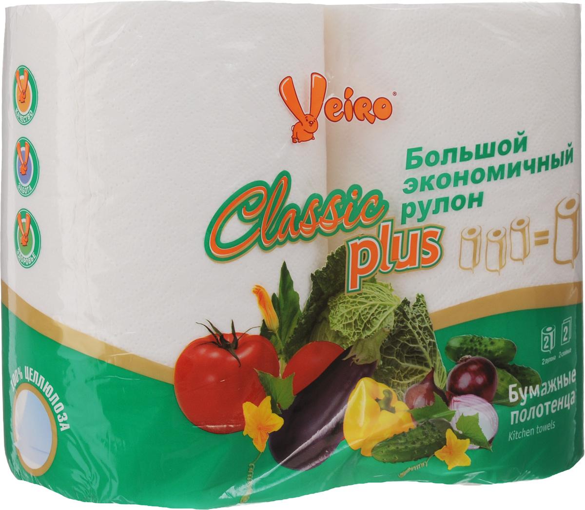 Полотенца бумажные Veiro Classic Plus, двухслойные, 2 рулона6П22Двухслойные бумажные полотенца Veiro Classic Plus, выполненные из 100% целлюлозы, подарят превосходный комфорт и ощущение чистоты и свежести. Изделия просты в использовании, их нужно просто утилизировать после применения. Специальное тиснение улучшает способность материала впитывать влагу, что позволяет полотенцам еще лучше справляться со своей работой. Салфетки отрываются по специальной перфорации. Полотенца Veiro Classic Plus прекрасно подойдут для использования на вашей кухне. Количество рулонов: 2 шт. Количество слоев: 2. Длина рулона: 37,5 м. Размер листа: 22 х 25 см.