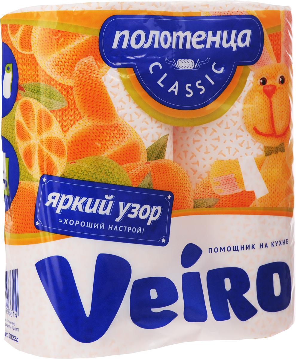Полотенца бумажные Veiro Classic. Апельсин, ароматизированные, двухслойные, 2 рулона5П22ДАроматизированные бумажные полотенца Veiro Classic. Апельсин, выполненные из 100% целлюлозы, подарят превосходный комфорт и ощущение чистоты и свежести. Изделия просты в использовании, их нужно просто утилизировать после применения. Специальное тиснение улучшает способность материала впитывать влагу, что позволяет полотенцам еще лучше справляться со своей работой. Салфетки отрываются по специальной перфорации. Полотенца Veiro Classic. Апельсин прекрасно подойдут для использования на вашей кухне. Количество рулонов: 2 шт. Количество слоев: 2. Длина рулона: 12,5 м. Размер листа: 21,4 х 25 см.