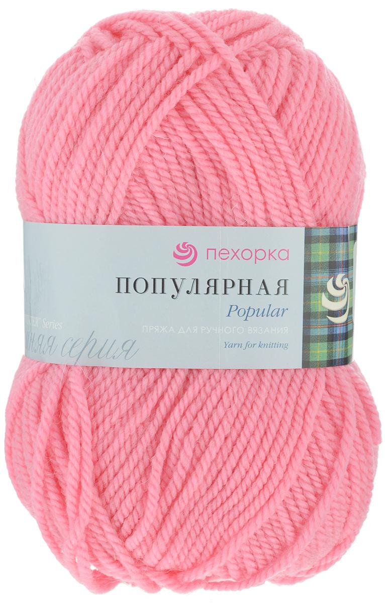 Пряжа для вязания Пехорка Популярная, цвет: ярко-розовый (11), 133 м, 100 г, 10 шт360031_11_Яр. РозовыйПряжа для вязания Пехорка Популярная изготовлена из шерсти и акрила. Эта полушерстяная классическая пряжа подходит для ручного вязания. Пряжа предназначена для толстых зимних свитеров, джемперов, шапок, шарфов. Импортная полутонкая шерсть придает изделию из нее следующие свойства: прочность, упругость, высокую износостойкость и теплоизоляционные качества. Благодаря шерсти в составе пряжи, изделия получаются очень теплыми, а процент акрила придает практичности, поэтому вещи из этой пряжи не деформируются после стирки и в процессе носки. Рекомендуются спицы № 6 мм. Состав: 50% шерсть, 50% акрил.