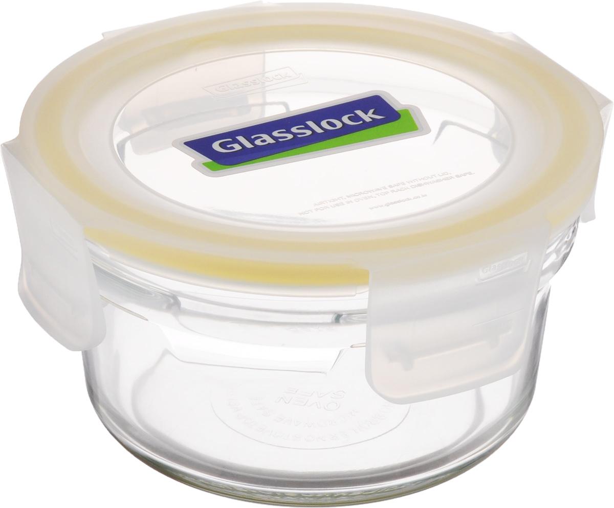 Контейнер Glasslock, круглый, 350 млORCT-035Контейнер для хранения Glasslock изготовлен из высококачественного закаленного ударопрочного стекла. Герметичная крышка, выполненная из пластика и снабженная уплотнительной резинкой, надежно закрывается с помощью четырех защелок. Подходит для мытья в посудомоечной машине, хранения в холодильных и морозильных камерах, использования в микроволновых печах. Выдерживает резкий перепад температур. Стеклянная посуда нового поколения от Glasslock экологична, не содержит токсичных и ядовитых материалов; превосходная герметичность позволяет сохранять свежесть продуктов; покрытие не впитывает запах продуктов; имеет утонченный европейский дизайн - прекрасное украшение стола. Диаметр контейнера (по верхнему краю): 11 см. Диаметр основания контейнера: 7,5 см. Высота контейнера (с учетом крышки): 7 см.