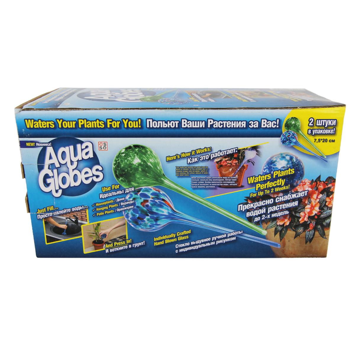 Колба Masterprof Aqua Globes, для автополива, 7,5 х 7,5 x 20 см, 2 штHS.110023Материал: стекло, в упаковке 2 шт., материал упаковки: картонная коробка. Предназначены для автоматического полива комнатных растений, сроком до двух недель (в зависимости от грунта).