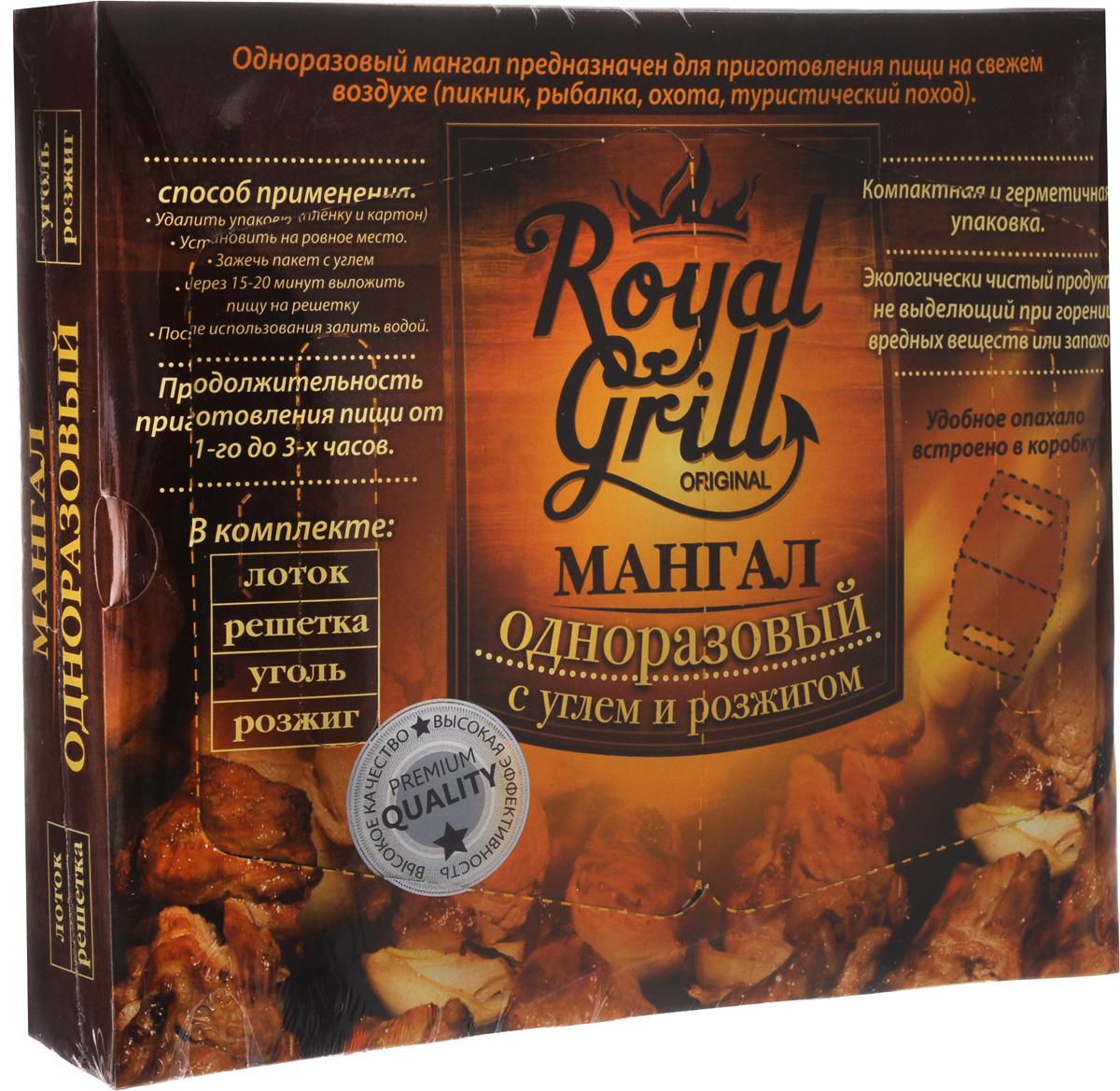 Мангал одноразовый RoyalGrill, с углем и розжигом80-038Одноразовый мангал RoyalGrill выполнен из металла. Внутри мангала расположены брикеты из древесного угля. Сверху расположена металлическая решетка на которую выкладываются продукты. Этот мангал поместится в любой рюкзак или сумку, даже в пакет. В комплекте также имеются розжиг и удобное опахало, встроенное в коробку. Многие обожают выезжать на природу – здоровая атмосфера, чистый воздух, приятная компания, что может быть лучше для полноценного отдыха? Пикник, проводимый на свежем воздухе, оставляет неизгладимое впечатление: все воспринимается ярче и насыщенней. Редкий пикник обходится без приготовления горячих блюд: шашлыков, запеченных продуктов, мяса, рыбы или овощей. Однако для того чтобы приготовить шашлык по всем правилам, очень важно использовать соответствующие приспособления, одним из которых является мангал. Это устройство пользуется большой популярностью сегодня. Представляя собой эффектную установку, мангал является и декоративным ...