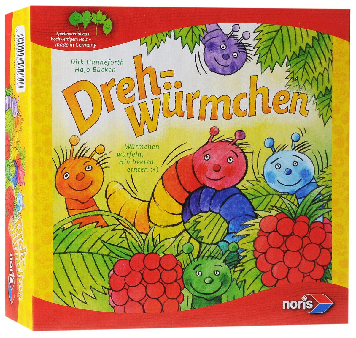 Noris Spiele Настольная игра Вертлявые червячки4000826010746Маленькие червячки очень любят лакомиться малиной. Это значит, что юным игрокам предстоит ловить червячков, чтобы те поделились с ними этими сладкими ягодами. Но поймать их можно, только когда вместе собираются три червячка одного цвета! Настольная игра Noris Spiele Вертлявые червячки - динамичная увлекательная игра, которая точно не даст вам заскучать. Поиски червячков хорошо развивают внимание и мелкую моторику, ведь вам предстоит ловить их как можно быстрее! Хитрые червячки поделятся малиной только с тем, кто соберет три диска с червячками одного цвета. Игроки бросают кубик со специальными символами: если выпадет листик, можно будет бросить кубик еще раз, стрелка значит переход хода, ну а тот, у кого выпадет червячок, может попытать счастье, открывая диски. Все тройки, которые игрок успеет собрать до конца своего хода, можно будет обменять на ягоды. Жетоны с яркими ягодами малины выполнены из плотного картона, а диски с червячками - деревянные, ...